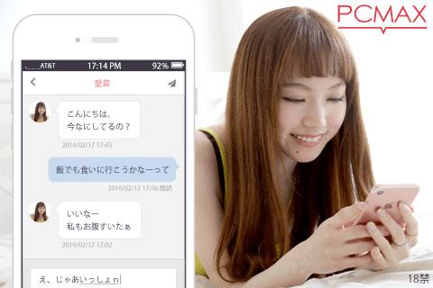 PCMAXのモデル