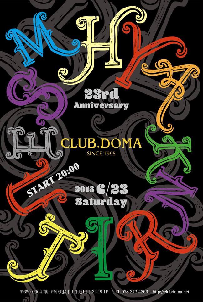 CLUB DOMA