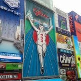 セックスするための雰囲気が作れる、大阪デートスポット