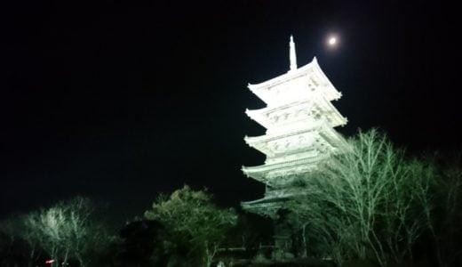 岡山でセフレを作る!出会う方法とセックスまでの流れを紹介