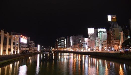 福岡でセフレを作る!出会う方法とセックスまでの流れを紹介