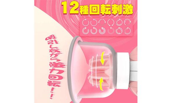 乳首バイブ 乳首ローター 吸引と回転のW刺激